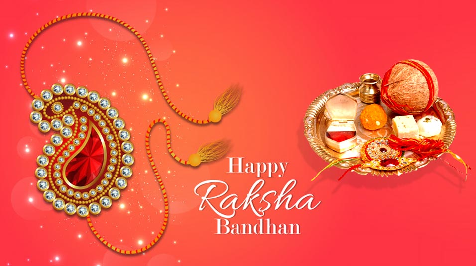 Raksha Bandhan Festival Is Enjoyed In Different Cities Of India And What People Do???